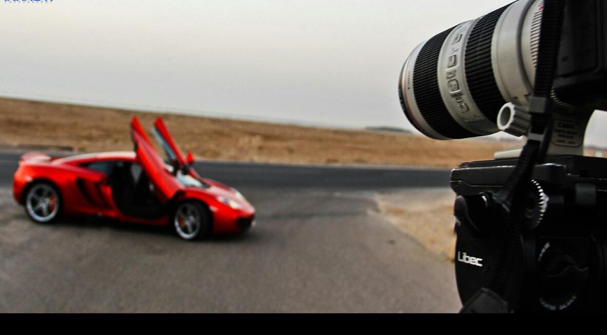 NBK's McLaren